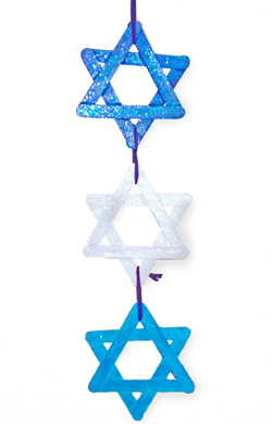 Star Of David Craft Hanukkah Decoration Ganz Parent Club